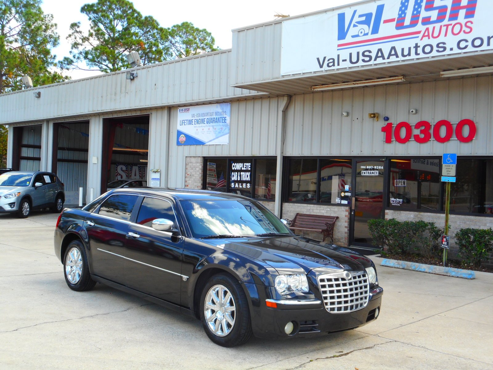Pre-Owned 2007 Chrysler 300 Executive
